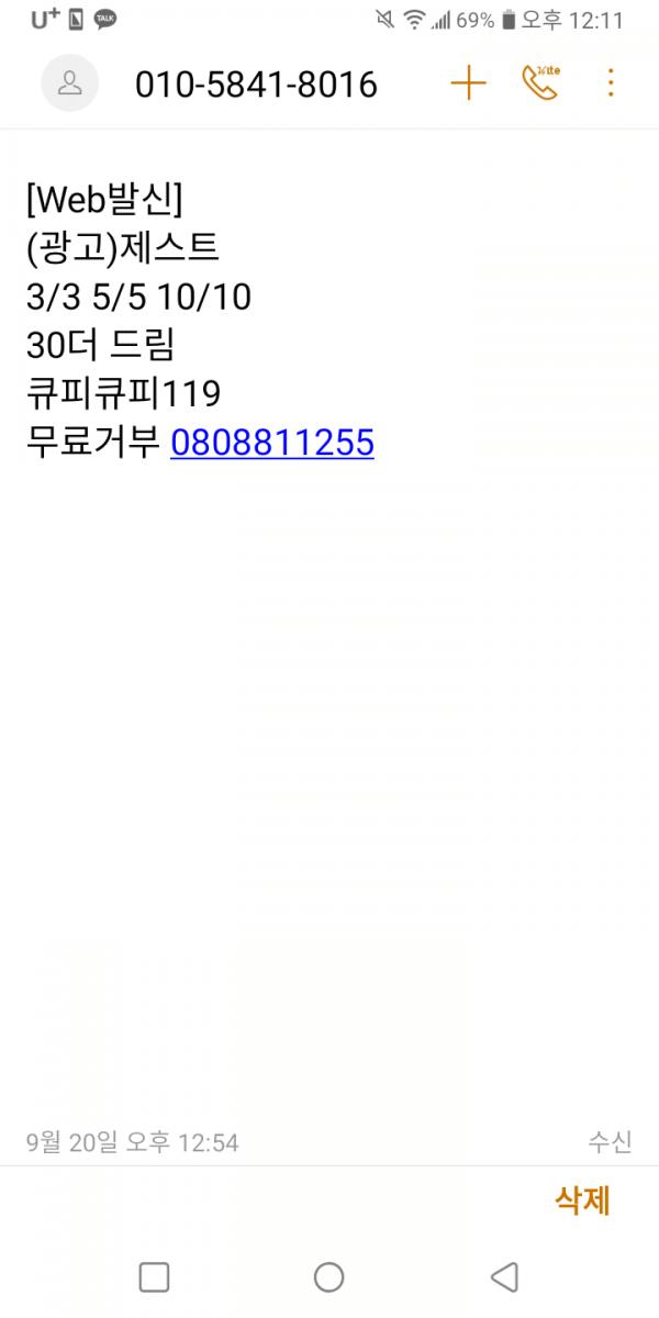 8a1c60beea69029b5fcf7587b34cc393_1600763252_2576.png