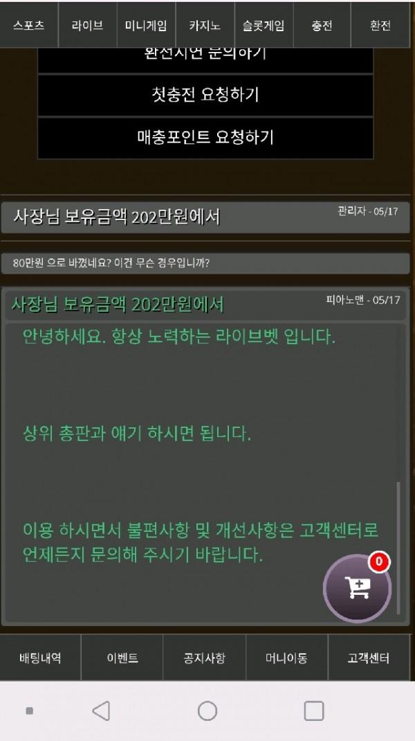 9be3fed351d23ee3230c14125d7bfe10_1621260975_4105.jpg