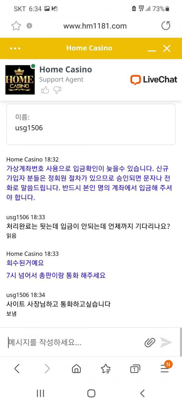 7cf7679bc04062a2e931be362abe862d_1632808616_2894.jpg